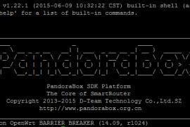 不编译修改潘多拉Pandorabox openwrt固件