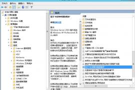 Windows Server 2012 r2 一些技巧及显示计算机图标