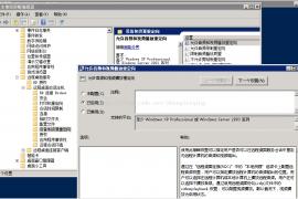 远程连接Windows Server2008 未安装任何音频输出设备 启用声音音频解决 声音问题